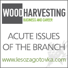 WOOD HARVESTING